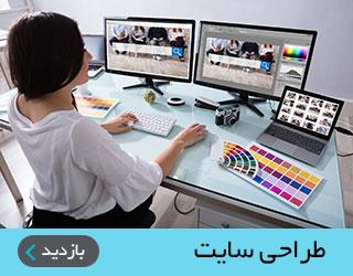 طراحی سایت الپیکالا